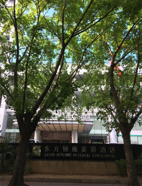 Dragino社訪問 -  LoRa通信ベンチャー