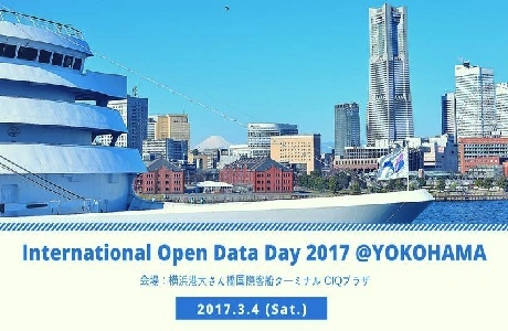 「International Open Data Day」LoRa miniのデモを実施!