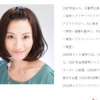 亀井京子さん