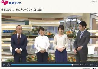ローカルTime FNN被災地発@福島