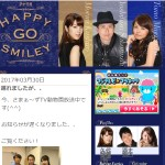 Happy Go Smiley (酒主義久・久代萌美・宮澤智)
