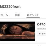 K-FRONT初映画作品「デプレッション」 - YouTube