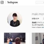 森麻季さん(@maki.mori_m)