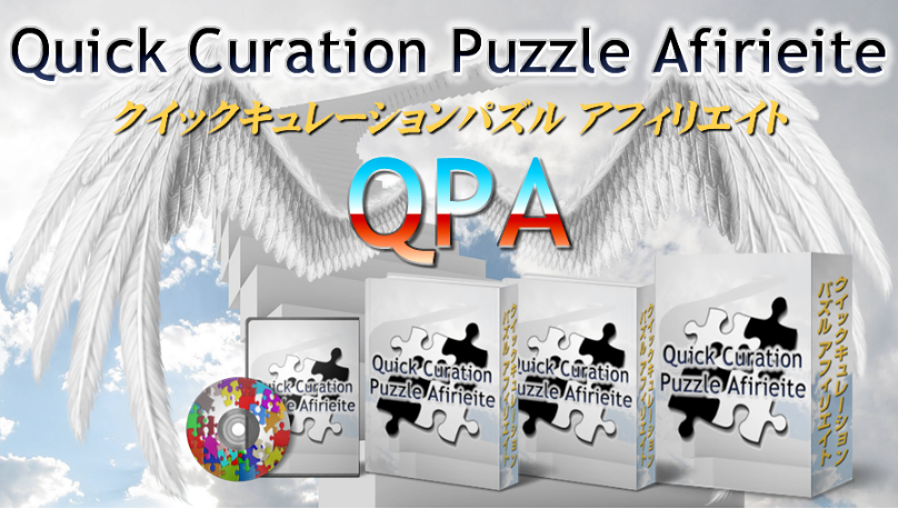 QPA12.png
