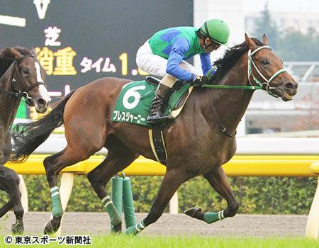 【競馬】ブレスジャーニー弥生賞回避、皐月賞ぶっつけかは流動的