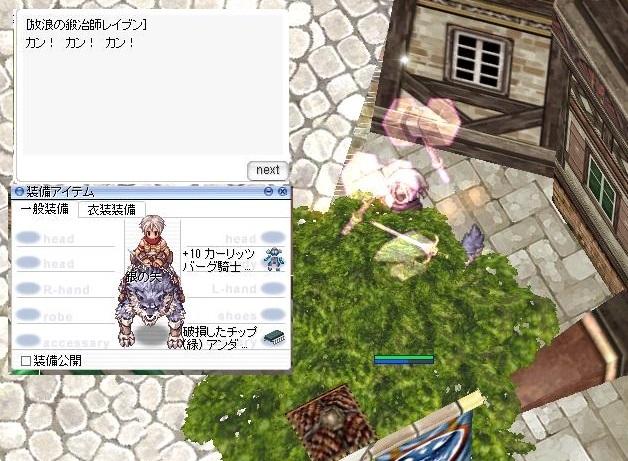 screenOlrun301.jpg