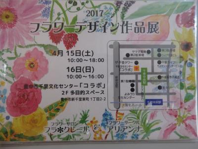 P4100445_convert_20170410085742.jpg