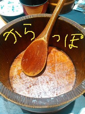 nagoya18.jpg