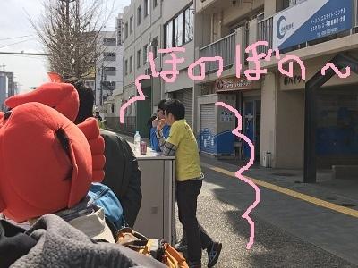 nagoya37-1.jpg