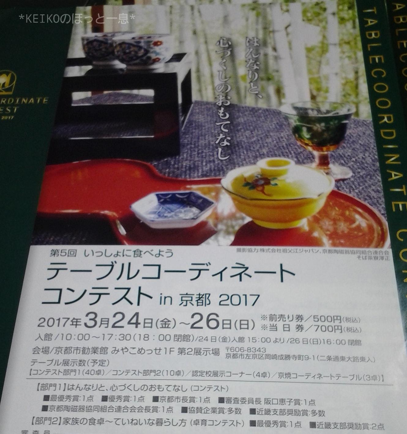 20170313235559f50.jpg