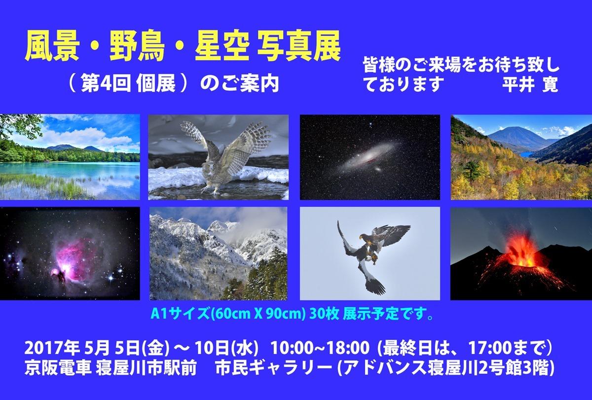 20170329205804fcb.jpg