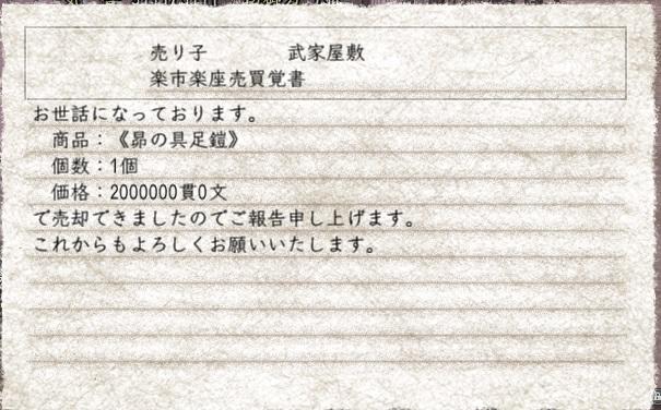 Nol17030800.jpg