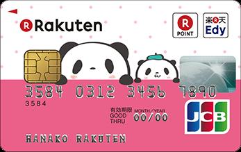 panda_pink_card.png