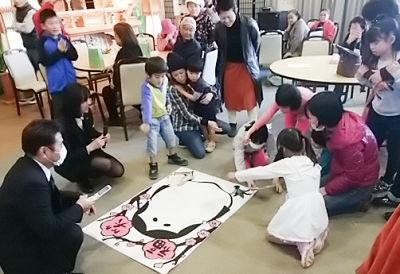 170202memorisyamaguchi.jpg