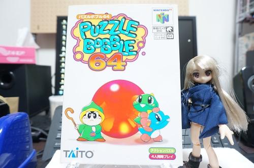 【Nintendo64】パズルボブルというゲーム