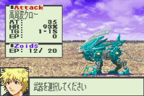 【ZOIDS SAGA2】ゾイドサーガⅡで全ゾイド入手プレイ実行中