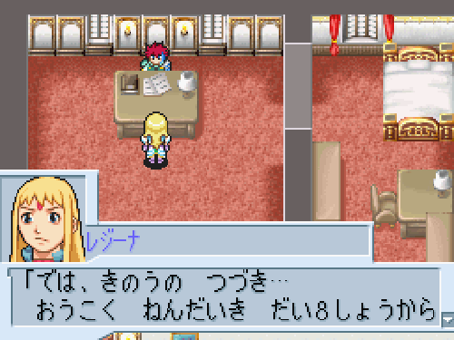 【ZOIDS SAGA DS】作品の感想