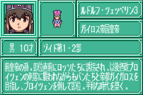 【ZOIDS SAGA】シリーズ総キャラクター数まとめ