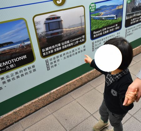 shinkansen_003.jpg
