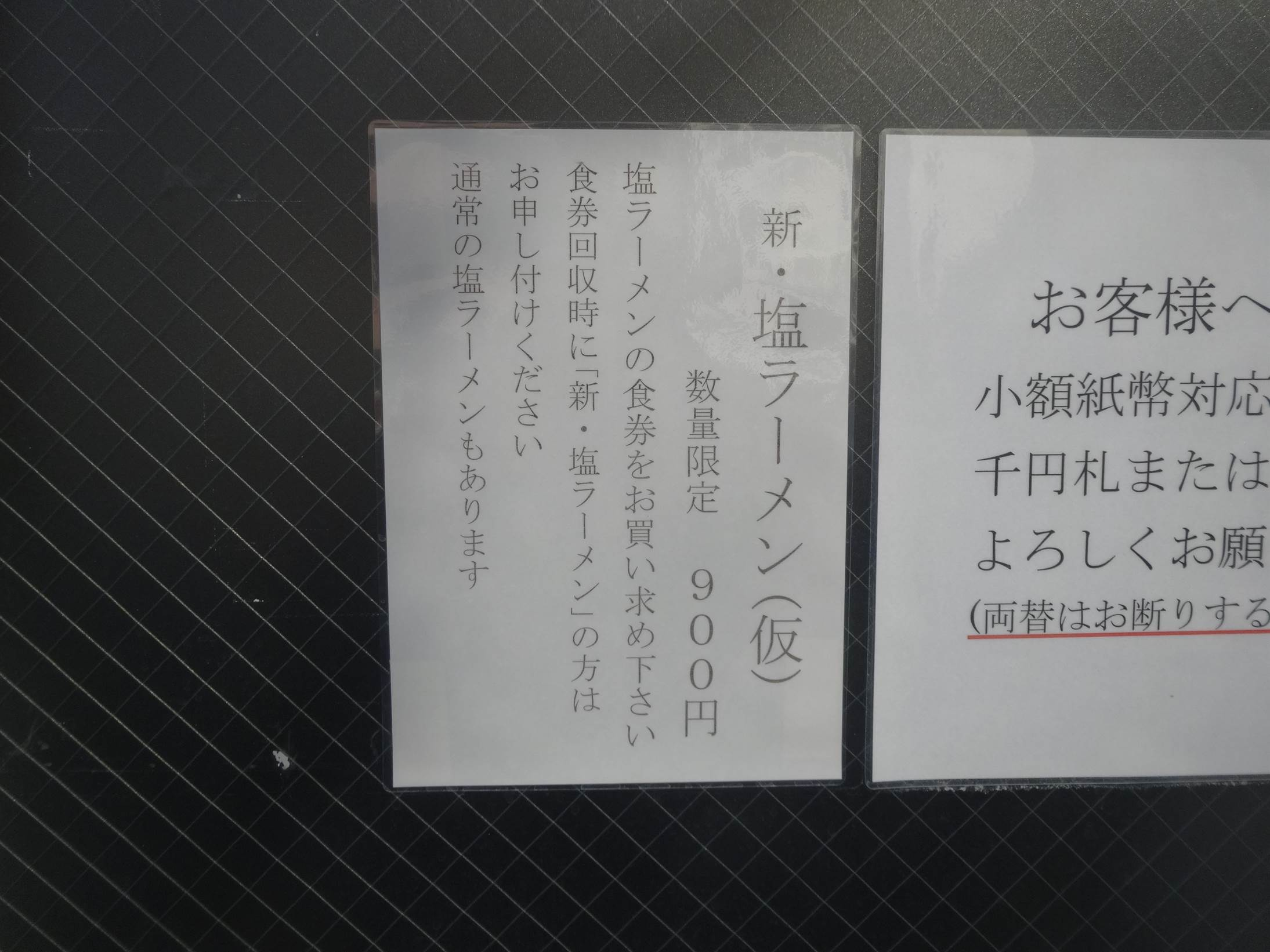 DSC05011.jpg