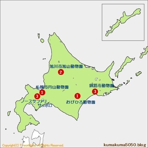 ライオン飼育頭数MAP_1