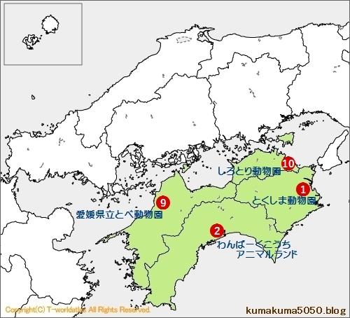 ライオン飼育頭数MAP_8