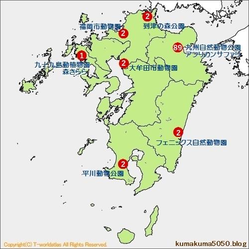ライオン飼育頭数MAP_9