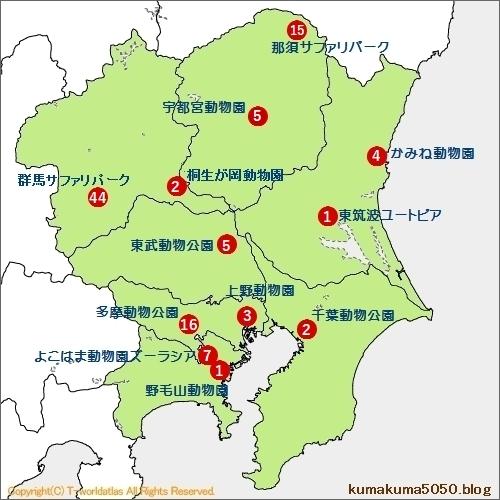 ライオン飼育頭数MAP_3_ver2