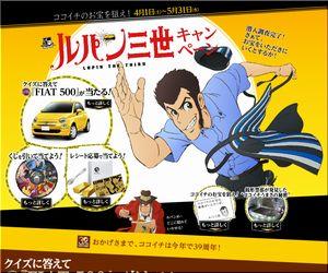 【応募847台目】:FIAT 500 1.2 Pop (カントリーポリタン イエロー)