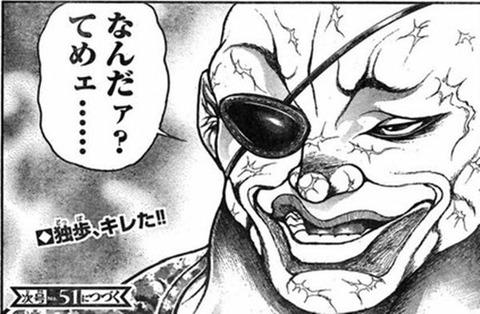 よ 吉村 さん ちょろい