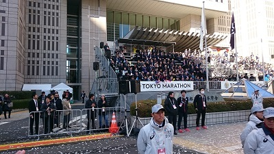 東京マラソン スタート地点