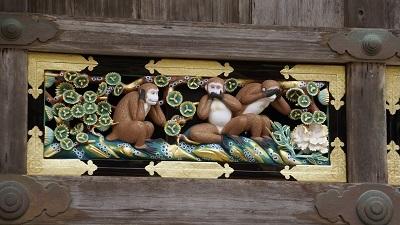 日光 三猿