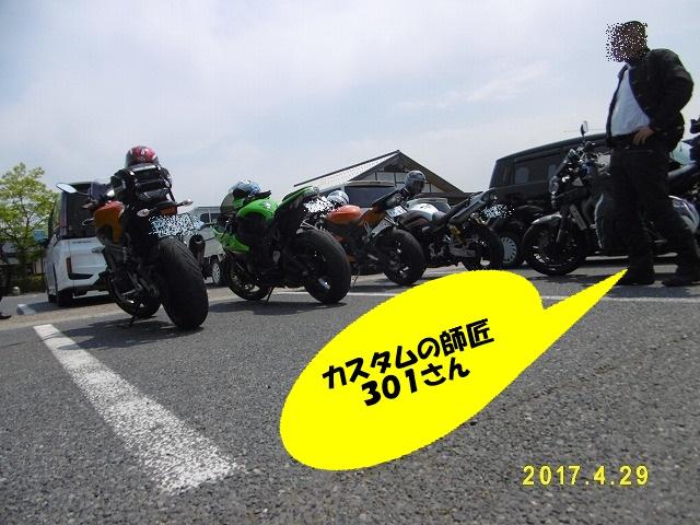 20170501165844643.jpg