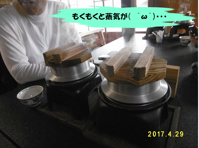201705011659136c2.jpg