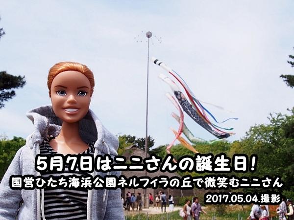 nini-20170507-01s.jpg