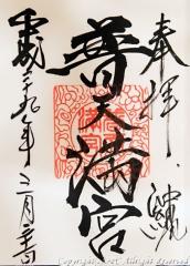 170404-01.jpg