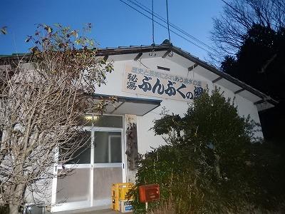 DSCN3758.jpg