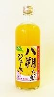【無添加・100%・ストレート】八朔ジュース
