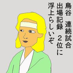 201_20170420020428700.jpg