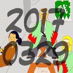 290_20170329032456fcc.jpg