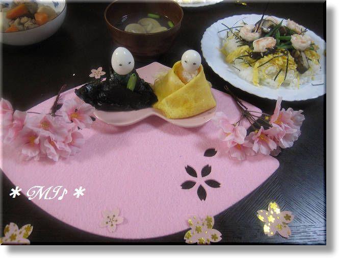 ちらし寿司で『お雛さま』