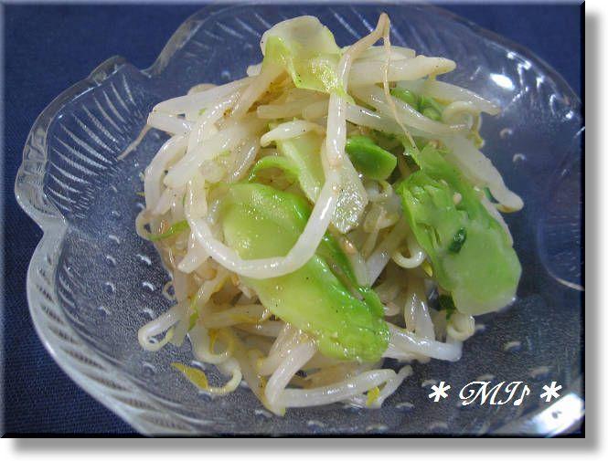 超便利!シーズニングスパイス♪ 『もやしと蕾菜のナムル』