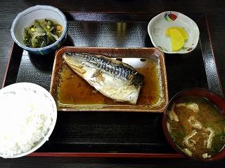 320-煮魚定食さば