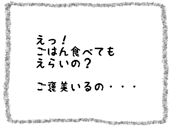 20170501085115267.png
