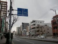 満来満@菊川・20170216・新大橋通り