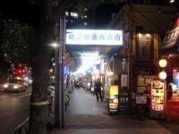 黒@目黒・20170321・商店街