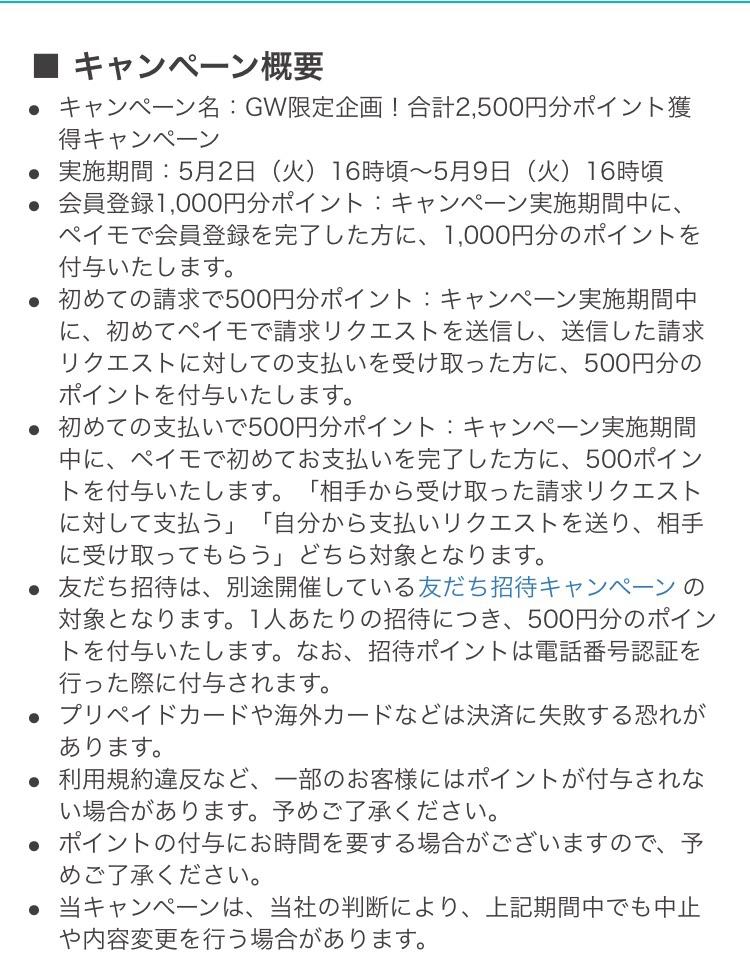 fc2blog_201705071734064cb.jpg
