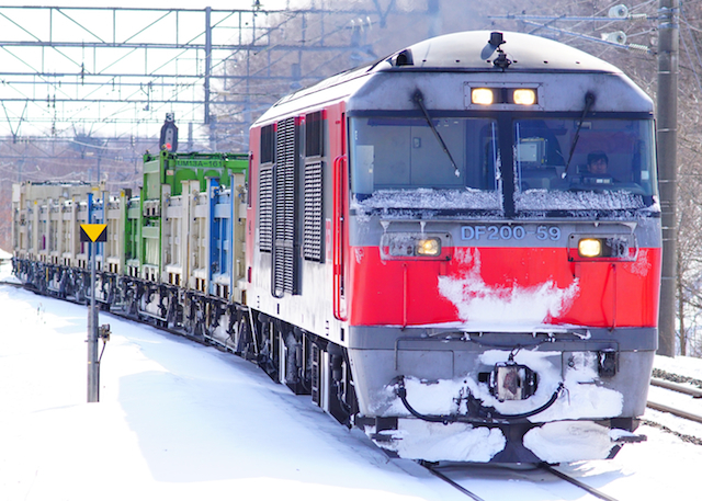 170219 DF200 freight 1