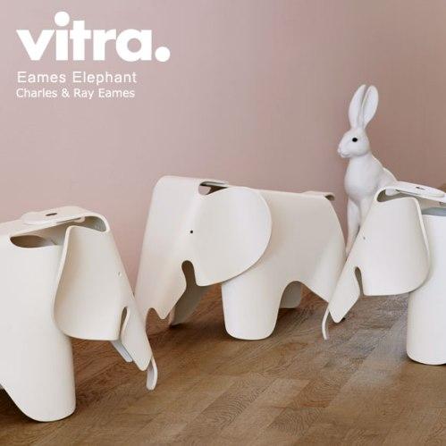 Eames Elephant(イームズエレファント)Charles & Ray Eames(チャールズ&レイ・イームズ )vitra(ヴィトラ)