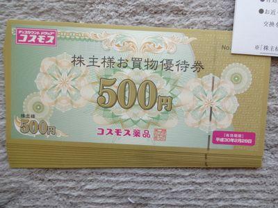 DSC05122.jpg